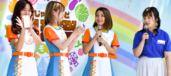 2019 tvk 秋じゃないけど収穫祭 ~ジモトイロ~